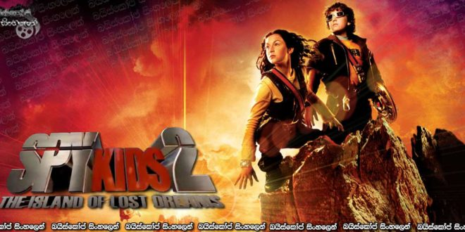 spy kids 2 island of lost dreams 2002 with sinhala