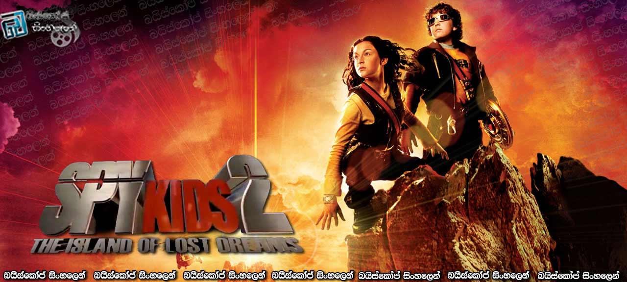 Spy Kids 2-Island of Lost Dreams (2002)