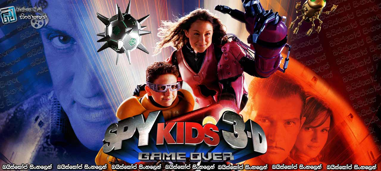 Spy Kids 3-D Game Over (2003)