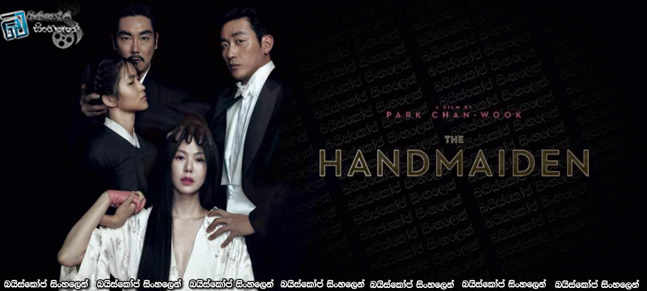 The Handmaiden (Ah-ga-ssi) (2016)