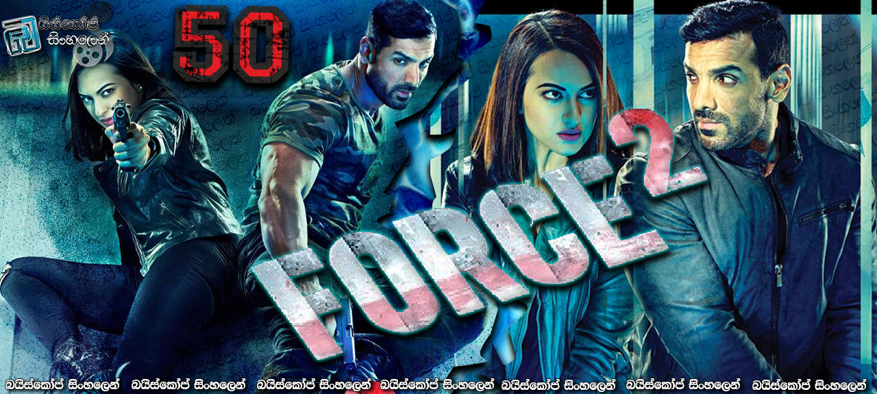 force hindi movie sinhala subtitles free