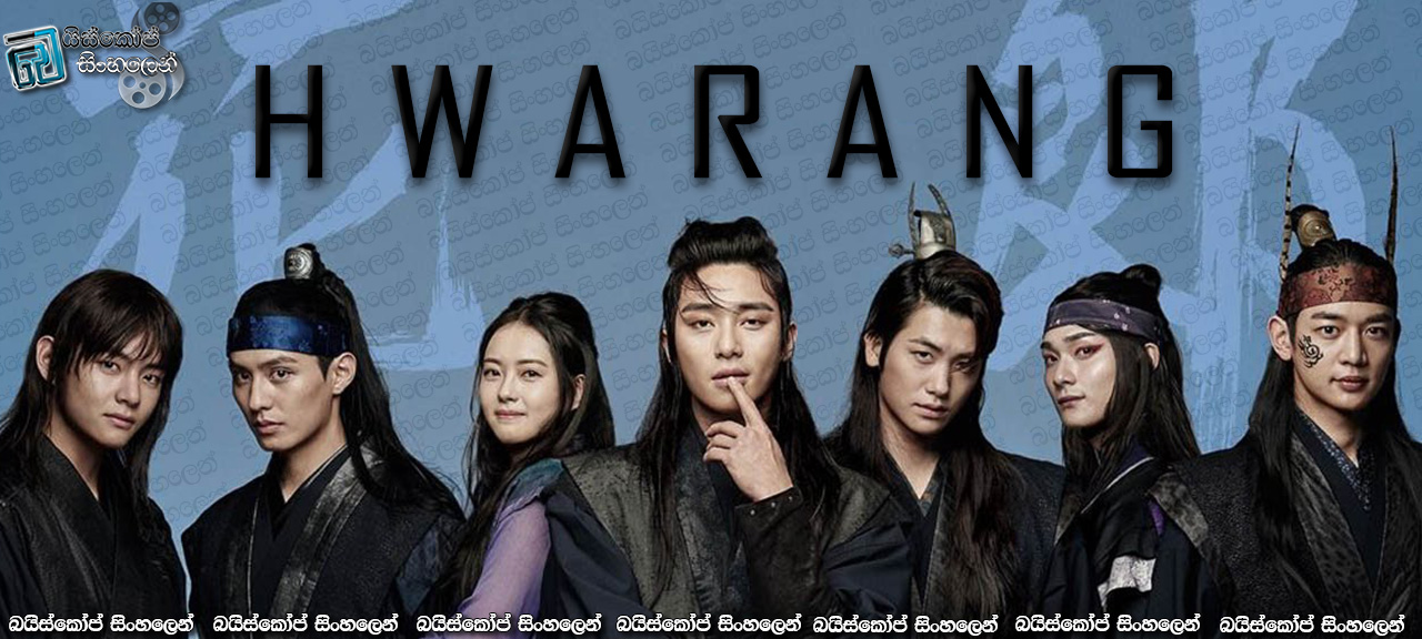 HWARANG korean TV series