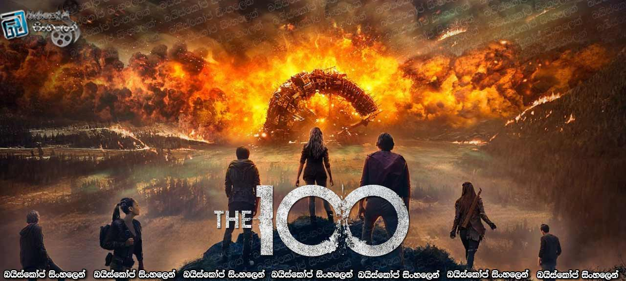The 100 S4-1
