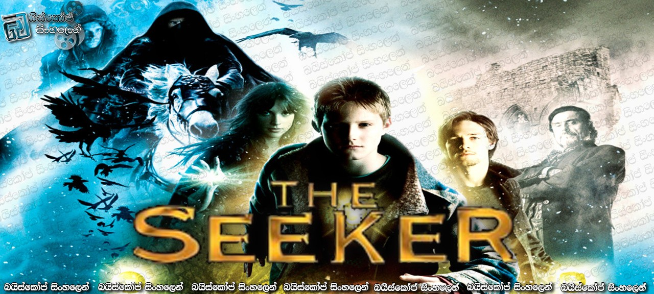 The Seeker The Dark Is Rising (2007)