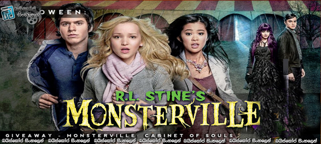 R.L. Stine's Monsterville The Cabinet of Souls (2015)