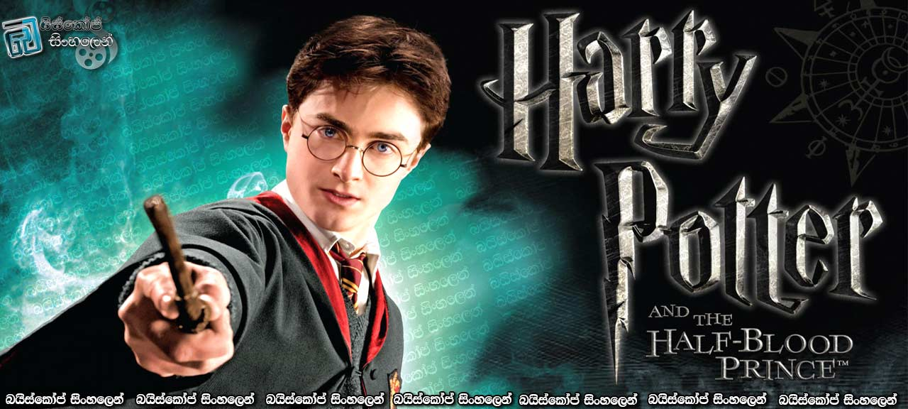 torrent harry potter and the half blood prince hd