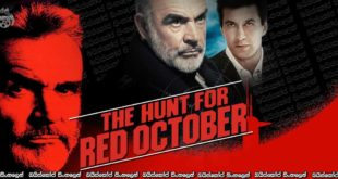 The Hunt for Red October (1990) with Sinhala Subtitles | පලායාම  [සිංහල උපසිරැසි සමඟ]
