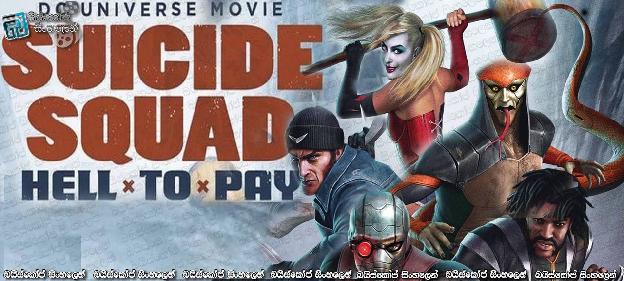 suicide squad hell to pay movie subtitles download