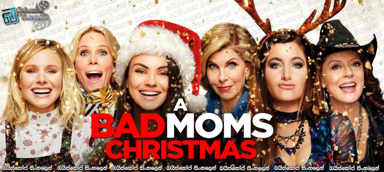 a bad moms christmas download subtitles