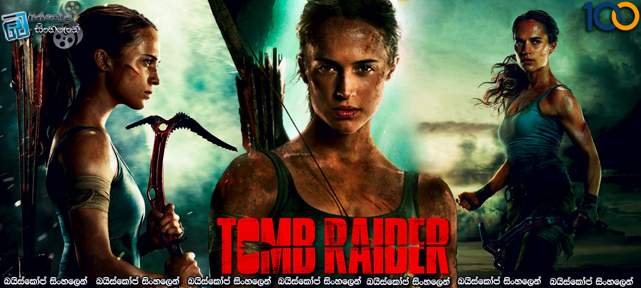 tomb raider torrentcounter