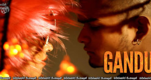 Gandu (2010) Sinhala Subtitles | අපතයා [සිංහල උපසිරැසි සමඟ] (18+)