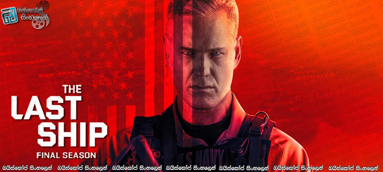 the last ship season 1 sinhala sub download