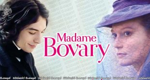 Madame Bovary (2014) Sinhala Subtitle | නොලැබුන ප්‍රේමය [සිංහල උපසිරැසි සමඟ]