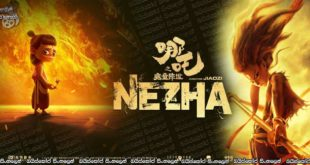Ne Zha (2019) AKA Ne Zha zhi mo tong jiang shi AKA Nezha AKA Birth of the demon child Nezha Sinhala Subtitles | ආත්ම මුතු [සිංහල උපසිරැසි සමග]