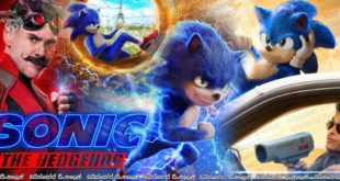 Sonic the Hedgehog (2020) Sinhala Subtitle | සොනී……….ක් ! [සිංහල උපසිරැසි සමඟ]