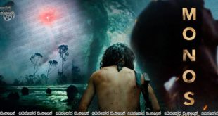 Monos (2019) Sinhala Subtitle | අටේ කල්ලිය… [සිංහල උපසිරැසි]