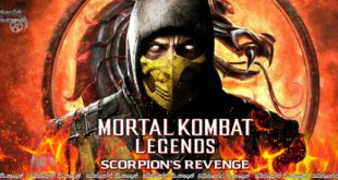 Mortal Kombat Legends: Scorpions Revenge (2020) Sinhala Subtitles | සුපිරිම ඇනිමේෂන් එකක් බලමුද ? [සිංහල උපසිරැසි ]