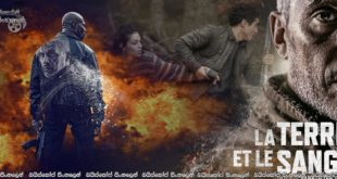 Earth and Blood (2020) Sinhala Subtitles | ඇසට ඇසක්… [සිංහල උපසිරැසි සමඟ]