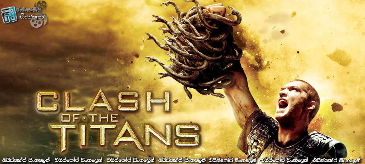 Clash of the Titans (2010) with Sinhala Subtitles ...
