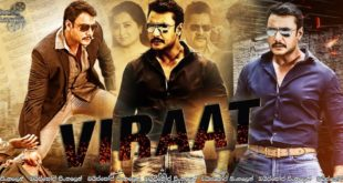 Viraat (2016) Sinhala Subtitles | කැමැත්ත.. [සිංහල උපසිරසි සමඟ]