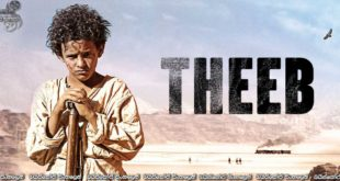 Theeb (2014) Sinhala Subtitles | වෘකයා [සිංහල උපසිරැසි]
