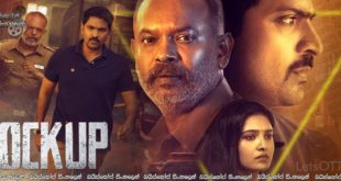 Lockup (2020) Sinhala Subtitles | මමත් පොලිස් නිලධාරියෙක්… [සිංහල උපසිරැසි සමග]