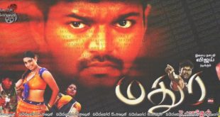 Madurey (2004) Sinhala Subtitles | IAS මදුරවේල් [සිංහල උපසිරසි]