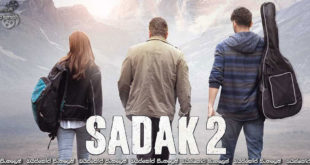 Sadak 2 (2020) Sinhala Subtitles | අන්ධ විශ්වාසයන්ට එරෙහිව පිවිතුරු ආදරය..! [සිංහල උපසිරසි සමඟ]