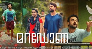 Maradona (2018) Sinhala Subtitle | මැරඩෝනා [සිංහල උපසිරැසි]