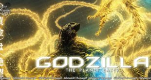 Godzilla: The Planet Eater (2018) aka Gojira: hoshi wo kû mono Sinhala Subtitles | ගිදොරාගේ ආගමනය.. [සිංහල උපසිරසි සමඟ]