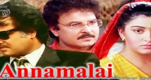Annaamalai (1992) Sinhala Subtitles | මල බන්! අන්නාමල!! [සිංහල උපසිරසි සමඟ]