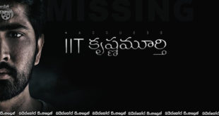 IIT Krishnamurthy (2020) Sinhala Subtitles | පොලිසිය සමග සෙල්ලමේ… [සිංහල උපසිරසි]