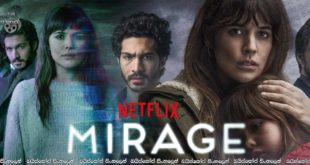 Mirage (2018) AKA Durante la tormenta Sinhala Subtitles | ජීවිතයක් වෙනස් කල කුණාටුව [සිංහල උපසිරසි සමඟ]