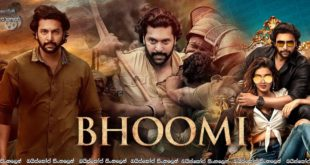 Bhoomi (2021) Sinhala Subtitles | අඟහරු යාමට පෙර පෘතුවිය [සිංහල උපසිරසි]