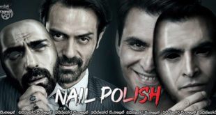 Nail Polish (2021) Sinhala Subtitles | හොදම රංගනය! [සිංහල උපසිරසි]