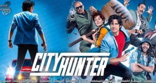 City Hunter (2018) Aka Nicky Larson et le parfum de Cupidon Sinhala Subtitles | මුළුමනින්ම වූ උමතුවකින්! [සිංහල උපසිරසි]