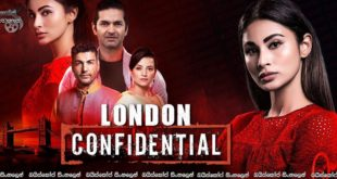 London Confidential (2020) Sinhala Subtitles | චීන රහස් එලිකළ රෝ මෙහෙයුම! [සිංහල උපසිරසි]