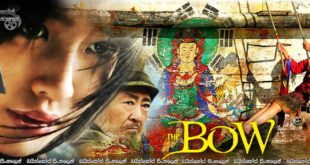 The Bow (2005) Aka Hwal Sinhala Subtitles | එක් ගැහැණු දැරැවියක්!! [සිංහල උපසිරසි]